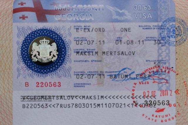 viovyj-rezhim-s-gruziey-2-640x426