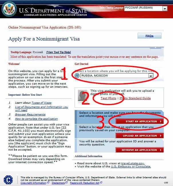Zapolnenie-ankety-na-vizu-v-SSHA