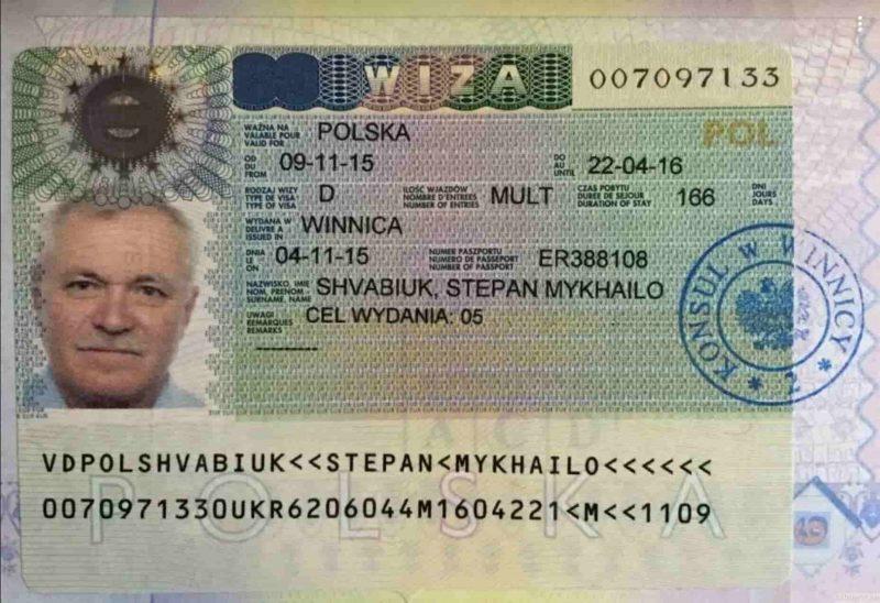 kak-vyglyadit-rabochaya-viza-v-polshu